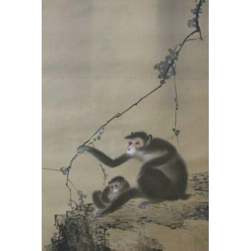 Handgeschilderd 2 Monkeys/Apen & Waterval by ?? Seiho.